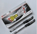 晨光 Q7  0.5mm中性笔 黑色
