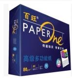 蓝百旺 A4 80G  复印纸