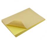 A4 牛皮纸不干胶打印纸