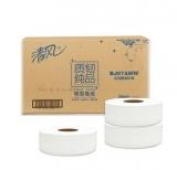 清风 BJ07AMW 大盘纸(12卷/箱)