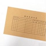 青联 192-27 记账凭证封面 250*140mm
