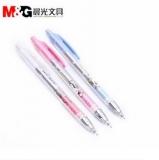晨光 FMP89205 0.7mm自动铅笔