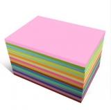 全球 A4 80G 彩色复印纸 粉红