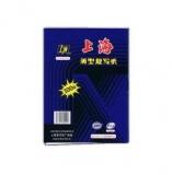 上海 16K复写纸 18.5*25.5cm