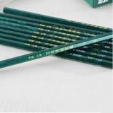 中华 2B 绘图铅笔